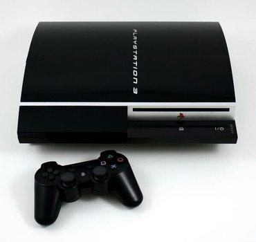 Продаю sony playstation 3 250гб прошитая закачено 10 или 11 игр игры