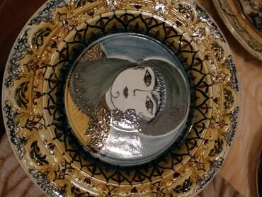 Keramika buludalar 1980 ci ilden evvel islenilendir. oz anamin el