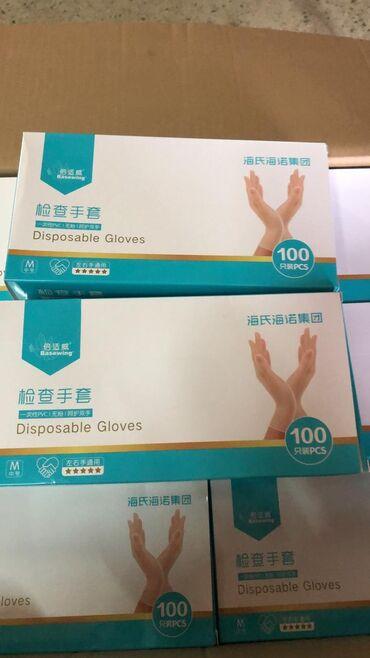 Продаются виниловые перчатки оптом, в наличии хорошое качество все