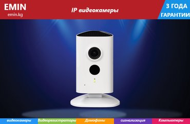 DAHUA DH-IPC-C35P WI-FI 3MP в Бишкек