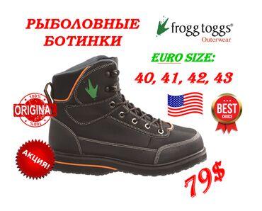 Американские забродные/рыболовные ботинки FROGG TOGGS (For Men)  (100%