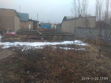 Продаю участок 4 соток адрес Ак-босого в Бишкек