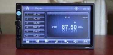 Прокатка дисков бишкек - Кыргызстан: Продаю магнитофон 2 дин флешка радио без диска!   7 ДЮЙМОВ 2DIN МУЛЬТИ