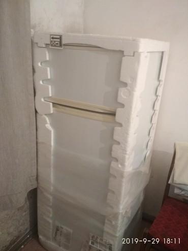 Холодильник в упаковке продается срочно
