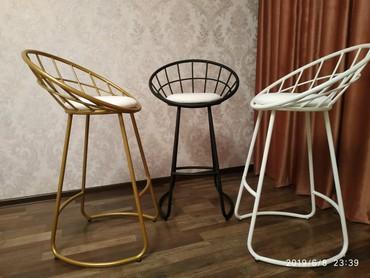"""Барные стулья металлические """"New"""""""