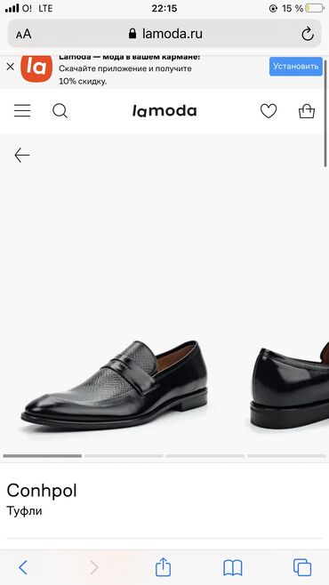 Мужские туфли макасины,настоящая кожа, оригинал фирмы Conhpol!