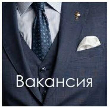 Как сделать бенкунг своими руками - Кыргызстан: Требуется пом.руководителя в оптовый отделсо знанием русского и кырг