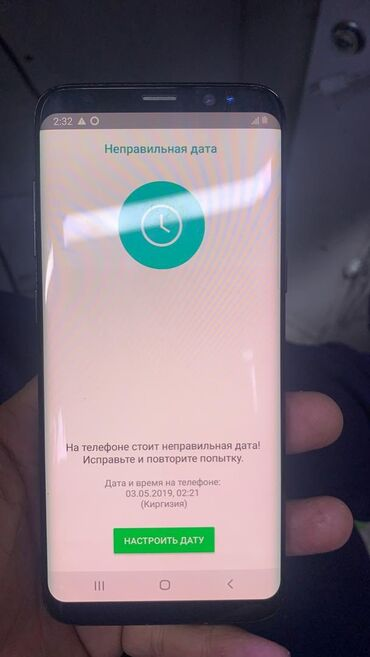 Samsung - Кыргызстан: Срочно 12 окончательно