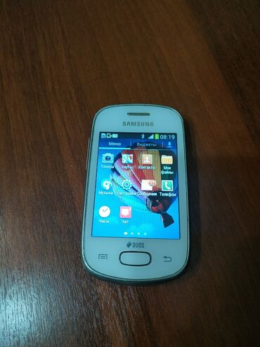 Samsung gt i9300 цена - Кыргызстан: Samsung GT-S5282 в рабочем состоянии .,без дефектов