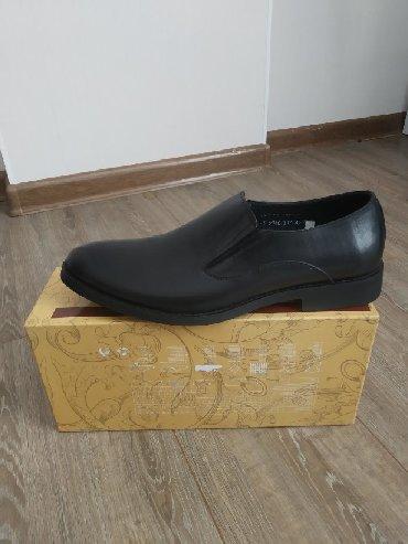 Новые туфли 45размер, весенние Турция.Удобные!Новые