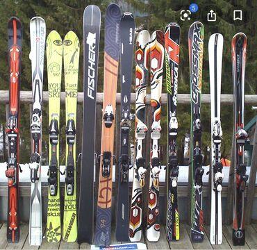 Прокат и продажа лыж по низким ценам  Все вопросы по телефону