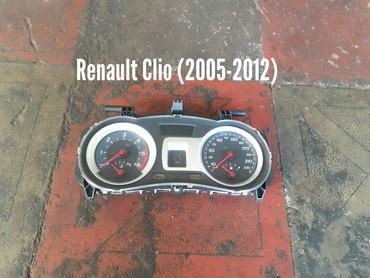 оригинальные запчасти renault - Azərbaycan: Renault Clio Priboru