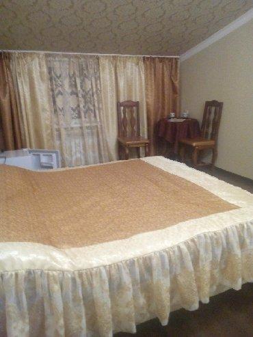 музыкальный центр goldstar в Кыргызстан: Гостиница!!!!!Вы хотите центр,комфорт,уют и дешевых цен?тогда вам к