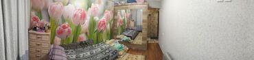 бу мебель in Кыргызстан | ДРУГАЯ МЕБЕЛЬ: 104 серия, 2 комнаты, 43 кв. м Теплый пол, Бронированные двери, С мебелью