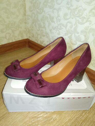 Женские,замшевые туфли. Размер 35. Состояние идеальное