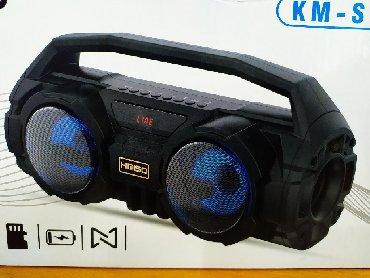 колонка-жбл-бумбокс в Кыргызстан: Портативный стерео бумбокс Kimiso KM-S1Колонка мощная оригинал Kimiso