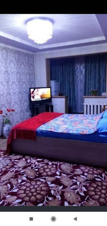 аренда квартир долгосрочно in Кыргызстан   ДОЛГОСРОЧНАЯ АРЕНДА КВАРТИР: 1 комната, Кондиционер, Бытовая техника, Отдельный вход, Без животных
