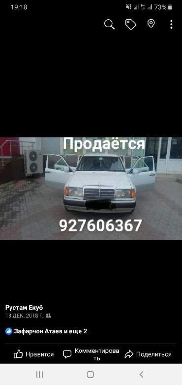 Mercedes-Benz - Душанбе: Mercedes-Benz 200 1991