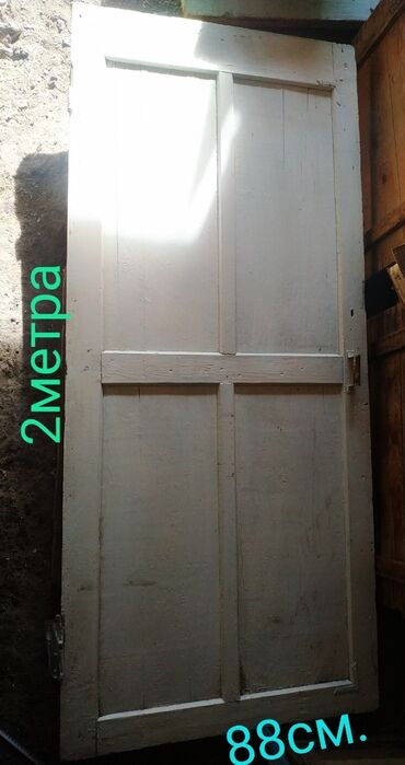Двери -600с.Окна -200с.Для дома,пристройки, сараев,дров. Город