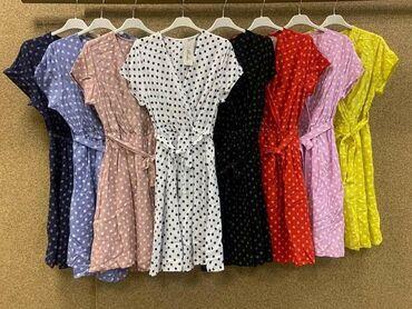 Nove haljine vise boja
