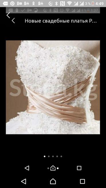 Распродажа остатки новвх свадебных платьев, в связи с закрытием! в Бишкек