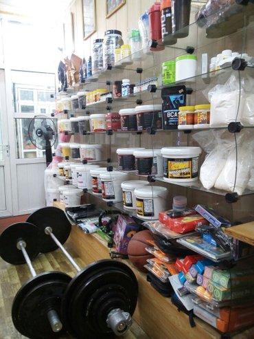 оптовая и розничная Продажи спорт питание и спорт товаров . при покупк в Бишкек
