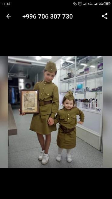 Другое в Лебединовка: Военная форма на прокат