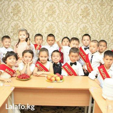 Видео и фото все услуги. фотосессия. в Бишкек