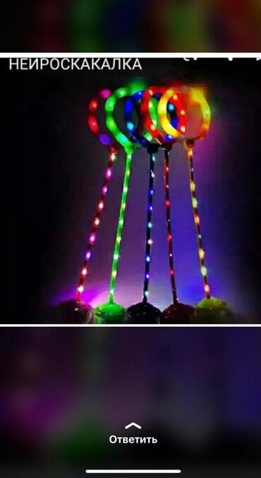 Нейро- скакалка#нейроскакалка #скакалка # светящиеся скакалки