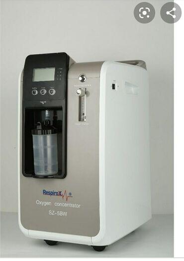 В наличии качественные кислородные концентраторыФирма: Respirox