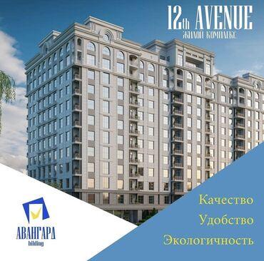купить кирпичный гараж в Кыргызстан: Построен, Элитка, 2 комнаты, 58 кв. м