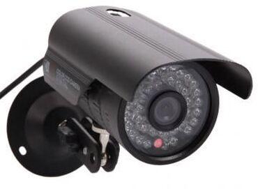 tehlukesizlik kamerasi - Azərbaycan: Guvenlik kameralarinin qurasdirilmasiArma Kontrol sirketi Size