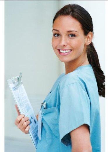 Требуется: медсестра в Ош