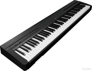 пианино б у купить в Кыргызстан: Продам цифровое пианино. Цвет пианино исключительно черный (P-45B