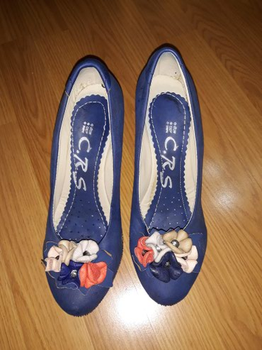 Pamucna haljinaduzina cm - Srbija: Preslatke cipele,veoma ocuvane,duz.gazista 25 cm,visina 11 cm/ 2 cm