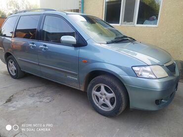 Транспорт - Михайловка: Mazda MPV 2.3 л. 2003