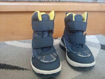 Decke cipele,gaziste 16cm