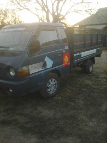 грузовое такси в Бишкек