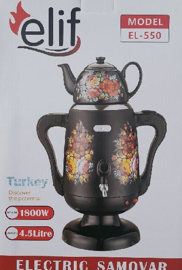 su baki - Azərbaycan: Elektrikli Somavar Elif firması 4.5l su tutumu, güçü 1800w Türkiyə