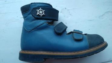 Детская обувь в Кок-Ой: Артапидическая обувь, в отличном состоянии, очень красивые, 26 -р