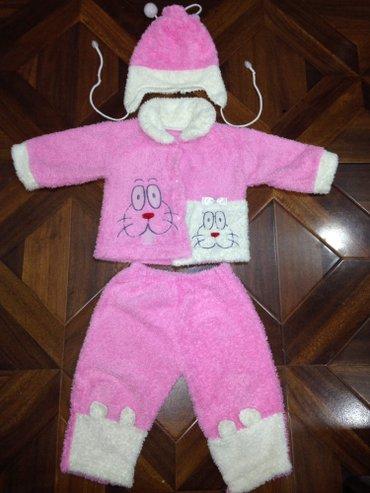 Очень мягкий нежный и теплый костюм травка на девочку 10-12 месяцев в Бишкек