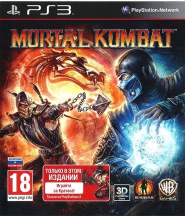 """Bakı şəhərində """"Mortal Kombat Komplete Edition"""" Ps3 diski"""