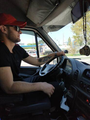 прицеп легковой двухосный бу в Кыргызстан: Ищу работу водителя на вашем авто,категории В,С, стажопыт. Пунктуале