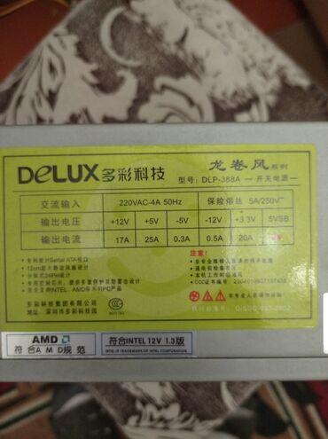 куда можно продать монеты ссср in Кыргызстан   МОНЕТЫ: Продаю блок питания delux dlp-388a 320wattбез доп питания на