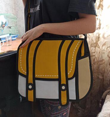 5d video в Кыргызстан: 5D - сумка