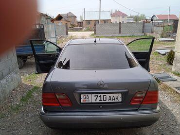 Mercedes-Benz A 210 4.2 л. 1997 | 265795 км