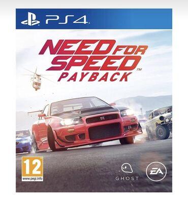 need for speed - Azərbaycan: Need For Speed Payback ps4 oyunu