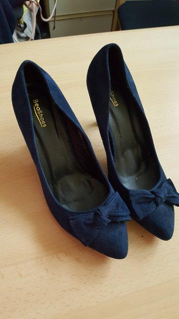 Nove cipele br. 39 - Sid