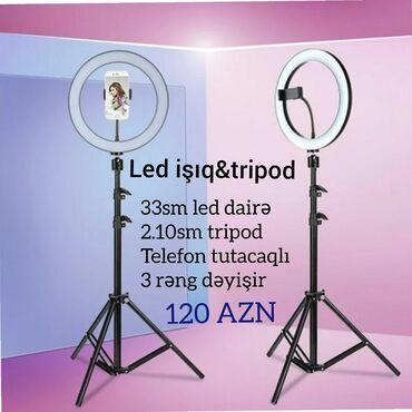 Фото и видеокамеры в Азербайджан: Led isiq+tripod