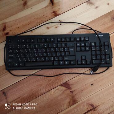 Klaviaturalar - Hövsan: Klaviatura